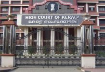 covid 19, high court of kerala, lock down