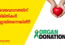 what if there is no limits for organ donation