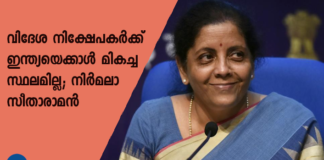 foreign-investors-have-no-better-place-than-India-nirmala-sitharaman