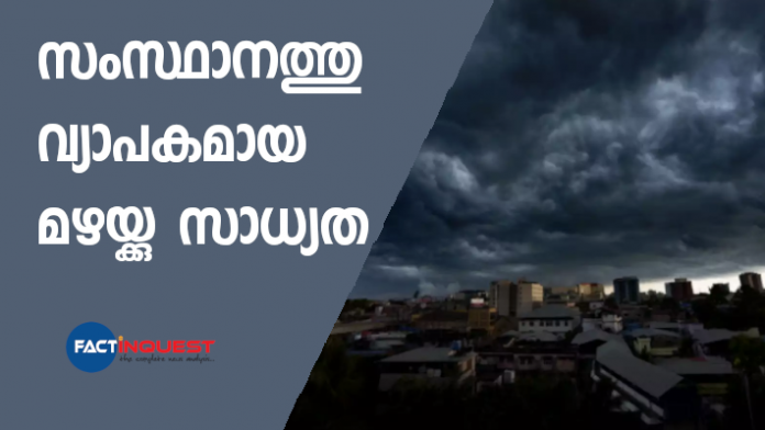 chance of heavy rain in Kerala