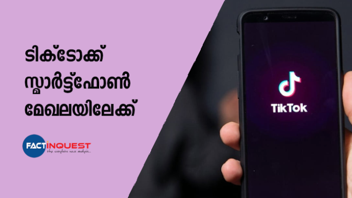tiktok-launches-a-smartphone-with-snapdragon