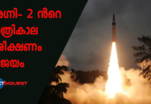 agni-ii-missile-drdo-successfully-conducts-night-trial-for-first-time