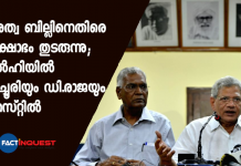 yechuri and raja arrested for CAA protest