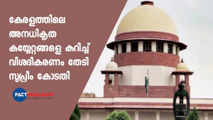 supreme court sends notice to chief secretary for submitting list of all illegal buildings