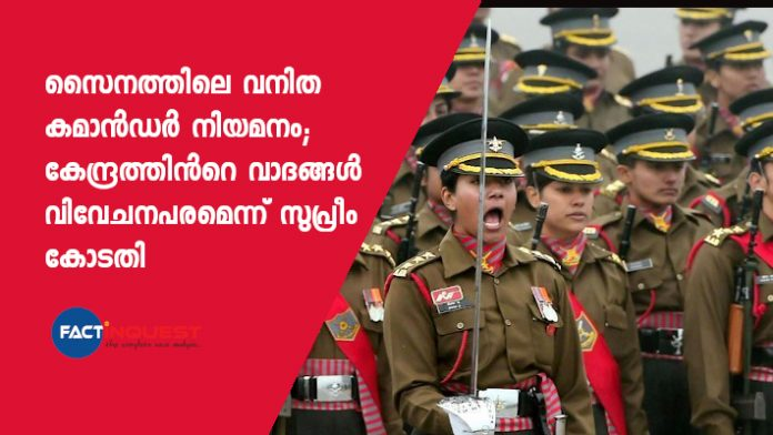 Women Army Officers Can Get-Command Roles