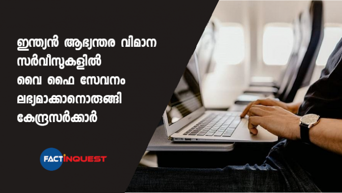 Government allows airlines to provide in-flight Wi-Fi services