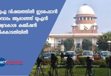 UN human rights body moves Supreme Court over CAA, India hits back saying citizenship law internal matter