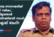police issuing pass on essential services