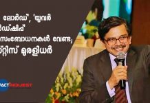 """Don't Call Me """"Your Lordship"""", """"My Lord"""": Justice S Muralidhar To Lawyers"""