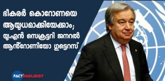 """""""Terrorists May See Window Of Opportunity"""": UN Chief Warns Amid COVID-19"""