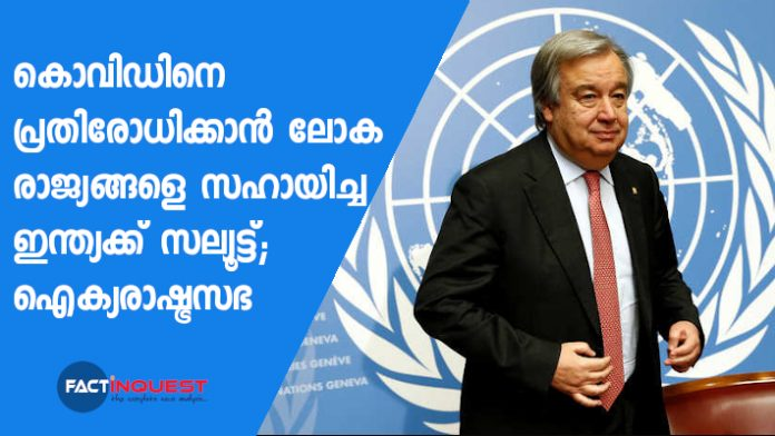 UN chief Guterres salutes countries like India for helping others in the fight against Covid-19