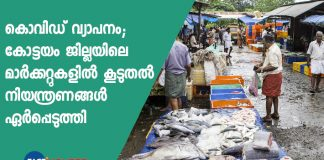 more restrictions in Kottayam markets