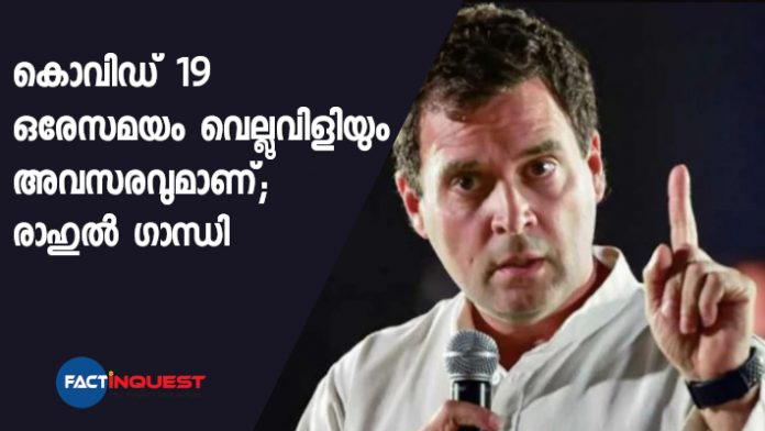 Coronavirus pandemic a challenge, but also an opportunity: Rahul Gandhi
