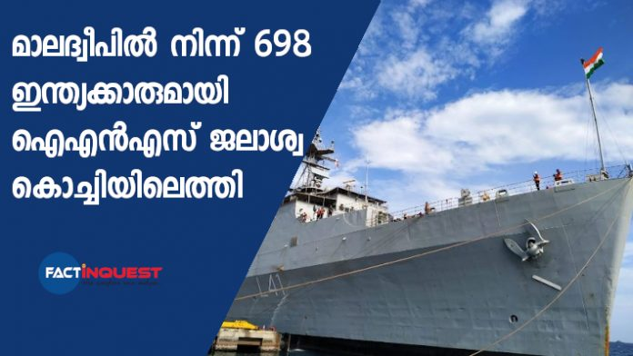 Navy ship carrying 698 stranded from the Maldives arrives in Kochi