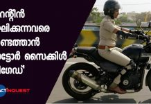 Motorcycle brigade for those who violate quarantine norms