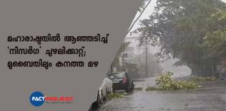 cyclone nisarga landfall begins in mumbai and maharashtra