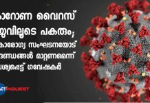 Coronavirus Is Airborne, Say, Scientists, Ask WHO To Revise Rules: Report