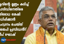 Bengal BJP Chief Dilip Ghosh Wants You to Drink Cow Urine to Fight Coronavirus