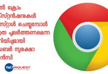 Be cautious while installing Google Chrome extensions: Cybersecurity agency CERT-In