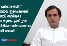 PM is 100 per cent focused on building his own image- Rahul Gandhi