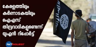 Significant numbers' of ISIS terrorists in Kerala, Karnataka, says UN reports