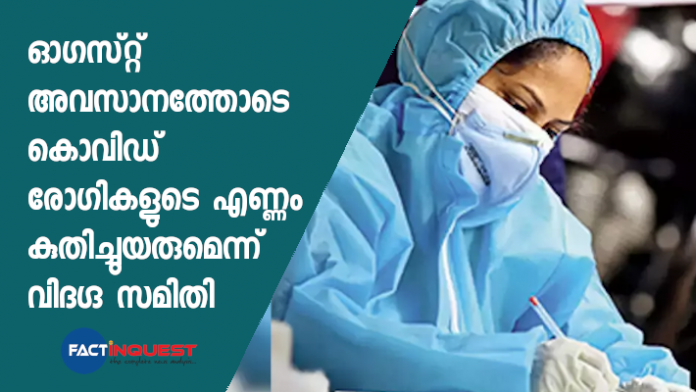 Covid-19 cases to peak in Kerala by September: Report