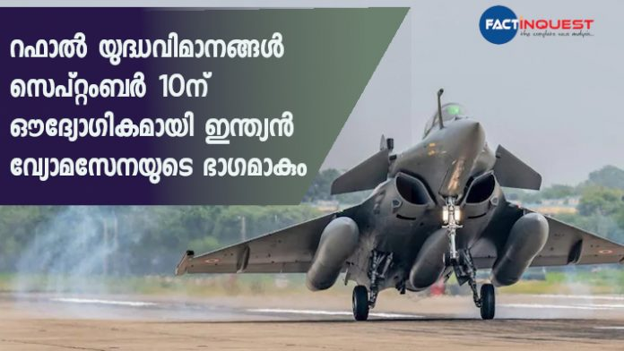 Rajnath Singh to formally induct Rafale fighter jets into IAF on September 10, French Defence Minister also invited