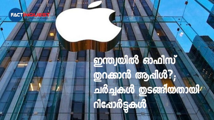 Apple in talks for 3.5-lakh sq ft Bengaluru office for a retail center