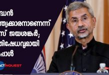 Nepal strongly objects to S Jaishankar's reference to Buddha as Indian, MEA issues clarification