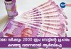 Rs 2,000 notes were not printed in 2019-20: RBI annual report
