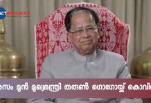 Former Assam CM Tarun Gogoi tests COVID-19 positive, urges contacts to undergo tests