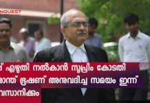Time given to Prashant Bhushan by SC to apologize for ends today