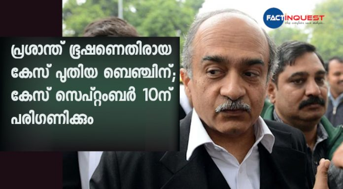 SC defers 2009 contempt case against Prashant Bhushan, requests CJI to place it before an appropriate bench