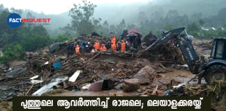kerala flood rajamala landslide munnar idukki and kozhikkode plan crash