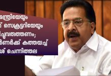 Chennithala writes a letter to Governor demand summon CM