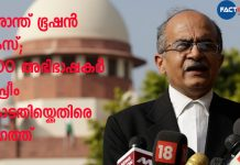 1,500 lawyers to SC: Stop miscarriage of justice in Prashant Bhushan case