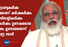 for the first time in decades, central government formed laws which benefits farmers-modi