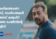 Mumbai Police summons filmmaker Anurag Kashyap in connection with sexual assault case