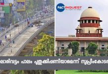 palarivattom bridge can be reconstructed orders supreme court