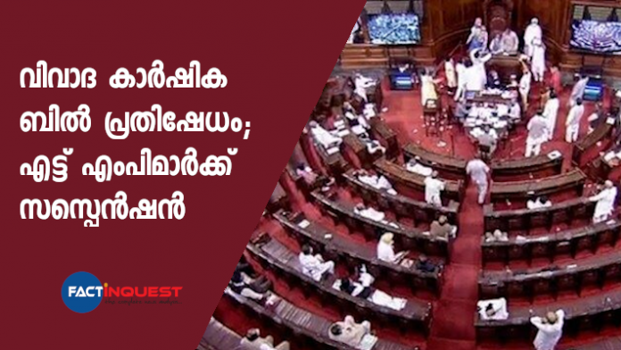 8 MPs suspended from Rajya Sabha for a week after chaos over 2 farm bills