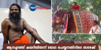 Baba Ramdev Falls Off Elephant While Trying to Perform Yoga Asanas, Video Goes Viral