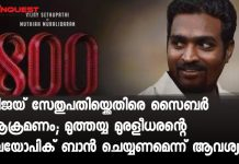 cyberattack against actor Vijay Sethupathi on the film about Muttiah Muralitharan