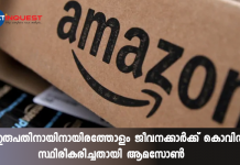 nearly twenty thousand employees tested positive for covid says amazon