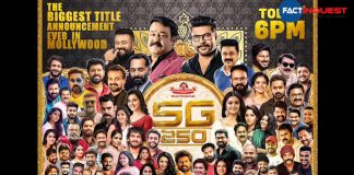 Suresh Gopi's 250th movie title will be released by 100 celebrities in Malayala cinema