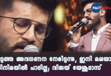 Vijay Yesudas says he will sing in Malayalam cinema