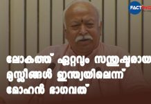 Most content Muslims are in India… we created a space for them: RSS chief Mohan Bhagwat