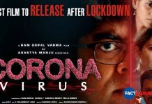 Ram Gopal Varma Movie Corona Virus will be the first film to release after lockdown