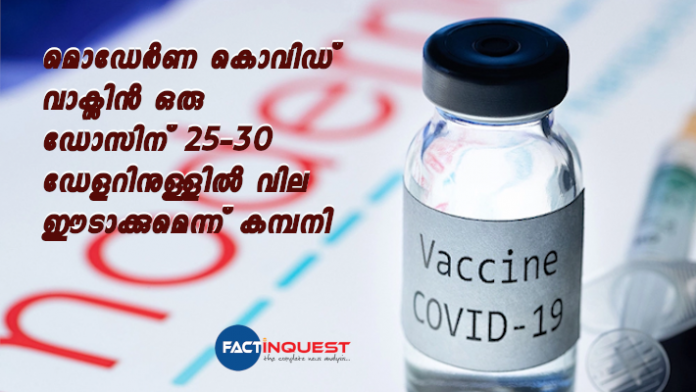 Moderna Charge $25-$37 for its COVID-19 Vaccine
