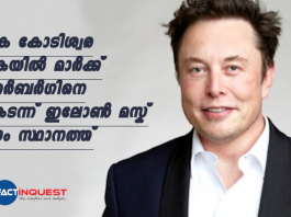 Elon musk now the world's third-richest person, overtake mark Zuckerberg