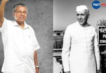 Pinarayi Vijayan Facebook post on Jawaharlal Nehru